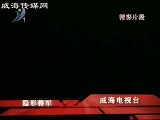铁人三铁宣传片