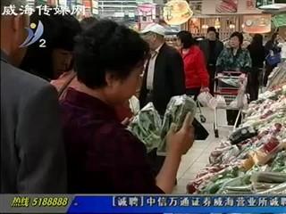 价格超肉价 有机蔬菜处境尴尬