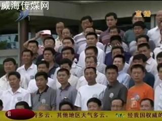 三军仪仗队200老兵聚首西霞口