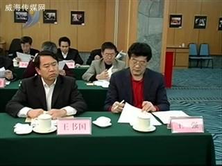 市十五届人大五次会议将于2011年1月19日至21日召开