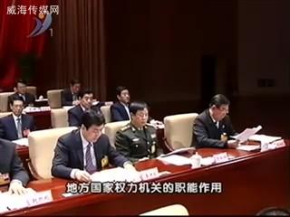 十五届人大五次会议举行第二次全体代表会议