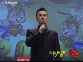 2011年威海台春节联欢晚会
