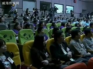台湾梅花鹿和长鬃山羊入住威海欢送仪式在台北举行