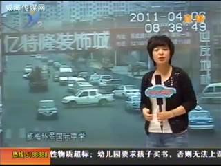环翠国际中学/环翠国际中学路段交通拥堵02:03 会员:发布:2011/04/06 播放...