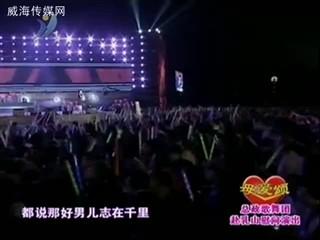 2011母爱晚会 2011-5-15(20:35:11-22:03:11)