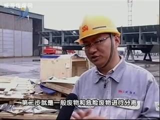 """经区:""""固废""""零污染助力农村环境保护"""