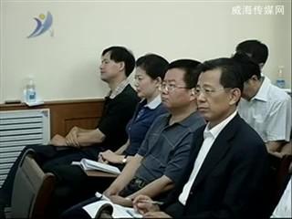 威海新闻 2011-6-29