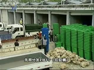 文登市投资1.4亿元改善农村环境