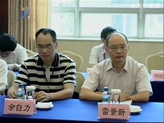 威海新闻2011-6-25
