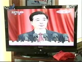 威海新闻 2011-7-1