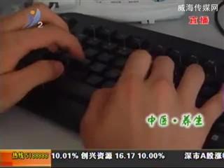 中医养生:平常土豆不平常