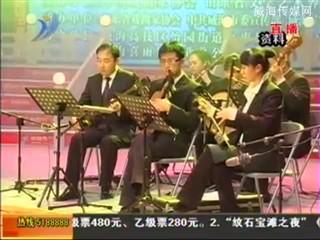 """""""中国京胡城""""成威海城市名片"""