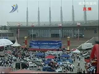 联通3G第二十四届威海广电媒体汽车展
