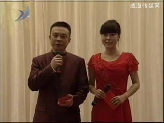 十佳和谐社区颁奖晚会