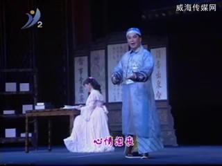 """""""曙色紫禁城""""中国国家剧院新编历史京剧专场演出"""