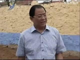 王培廷考察环翠区农村环境综合整治工作