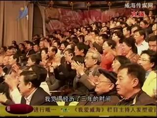 吴汝俊--中日文化的使者