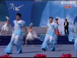 第六届中国威海国际人居节开幕式实况