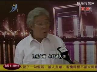 人琴合一:李门李超兄弟七情六欲京胡情