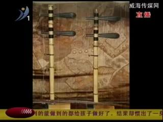 """张华山--""""京胡是京剧的灵魂"""""""