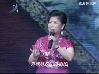 盛世清音京胡情(下)