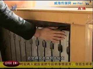 暖气热不热 室内管道设计有学问