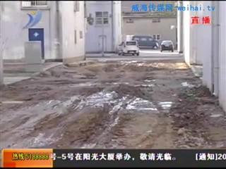 泥泞土路 居民出行难