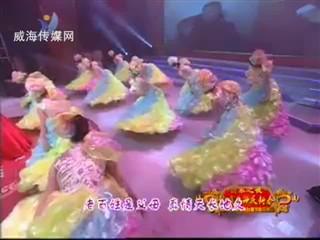 龙年盛世庆新春2012荣成春晚