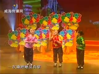 文登市2012年春节联欢晚会