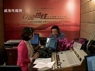 2012-5-11 市广电网络公司