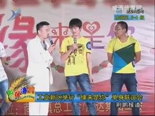乡风海韵 2012-8-23
