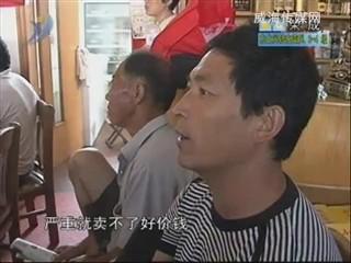 乡风海韵 2012-8-6