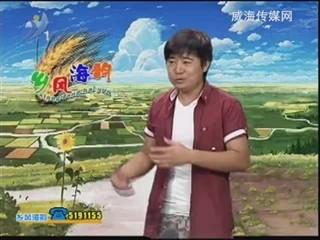 乡风海韵2012-8-17