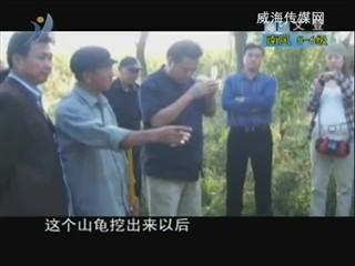 乡风海韵 2012-8-16