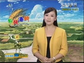 乡风海韵 2012-8-21