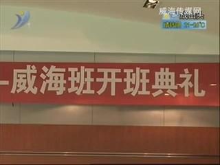 乡风海韵 2012-8-22