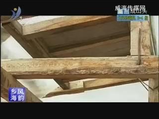 乡风海韵 2012-08-25