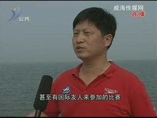 横渡刘公岛游泳邀请赛