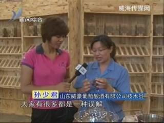 乡风海韵 2012-9-4