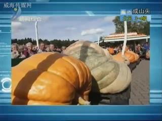 乡风海韵 2012-10-4