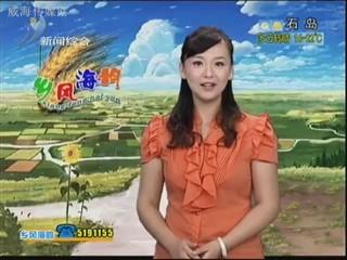 乡风海韵 2012-10-5