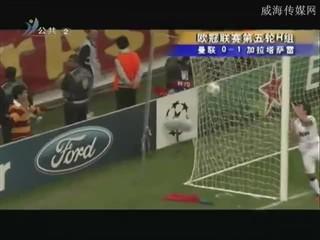 爱尚运动 休闲体育 2012-11-24