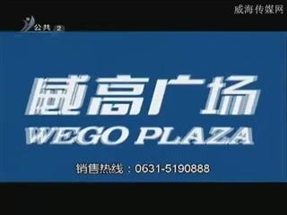 精彩体育 2012-1-29