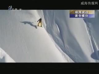 爱尚运动休闲体育 2012-11-21