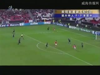 爱尚运动 休闲体育 2012-11-25