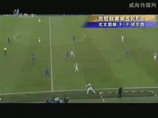 爱尚运动 休闲体育 2012-11-26