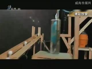 精彩体育 2012-12-10
