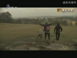 精彩体育 2012-12-3