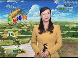 乡风海韵 2013-1-2