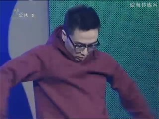 威海港集团有限公司新春文艺晚会